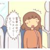 『電車の中での化粧』の話