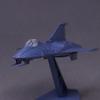 99式空間戦闘攻撃機 コスモファルコン レビュー