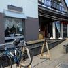 医王山へ自転車