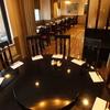【オススメ5店】仙台(国分町・一番町周辺)(宮城)にある中国茶が人気のお店