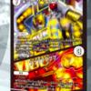 【デュエマ速報】「逆襲のギャラクシー卍・獄・殺!! 」収録カード判明!!キング・ザ・スロットン7/7777777(セブンス・セブン)