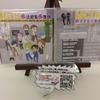 【告知】ドラマCD「MCIS:魔法犯罪捜査班」販売開始!