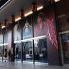東京日比谷『帝国劇場』