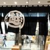 父の検診について行って、博多でお肉ランチ 9月29日