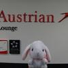 【2016オーストリア旅行記】㊲ウィーン国際空港 オーストリア航空セネターラウンジ
