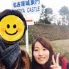 夫婦ふたり旅で2回目の名古屋旅行♡名古屋城散策&グルメ編