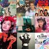 大昭和まつり Part2〜11月7日(木)『ふじやまワールドミュージック』