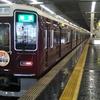 今日の阪急、何系?①47…20191206