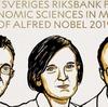メモ:2019ノーベル経済学賞「貧乏人の経済学」