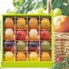 (夏季限定)ブールミッシュ 果実めぐり 16個入 お中元に、まだ購入のできる楽天ショップはココ