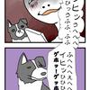 【犬漫画】飼い主にドン引きする犬さん