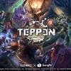 【TEPPEN】ゲームのルールをわかりやすく紹介!【カードゲームアプリ】