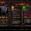 【Diablo3:S16】虹色ゴブリン