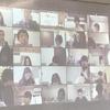 ドルトン東京学園中等部 授業レポート No.3(2020年7月15日)