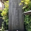 質素と公正に生きた 青砥藤綱の墓(横浜市金沢区)