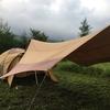 キャンプ初心者が無印のキャンプ場でキャンプに挑戦!