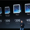 新型iPad発表イベント、10月16日(木)開催報道 新型iMacも〜Re/code、Bloomberg【更新】