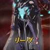 神階英雄「撃殺の剣士 リーヴ」がくる!