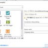 Visual Studio で Azure Functions に QueueTrigger のAPIを作成する