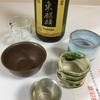 【ブラジル日本酒】東麒麟(あずまきりん)、吟醸酒の味&酒器違いで飲み比べた結果【冷酒と燗】