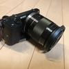 ソニーEマウント単焦点レンズSEL50F18をキットレンズと比較してみた