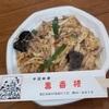 豚丼以外に食べておきたい帯広名物グルメ<中華ちらし・ますやパン・たかまん>【まとめブログ】
