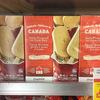 【食生活】スーパーで見つけた、カナダらしい商品&気になる商品。
