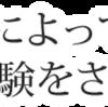 世界初「願望実現メソッド」が公開