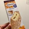 【ハーゲンダッツ】秋の味覚♡ラム酒が香るアイスバー〝マロンタルト〟を実食してみた!