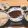 【夕食グルメ】ねぎしで牛タン食べました(^-^)