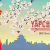 YAPC::Kansai 2017 OSAKA 開催しました