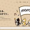 チームコミュニケーションのためのクラウドサービス・marchilyを試してみた #marchily