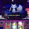 魔法少女まどか☆マギカ2&トータル・イクリプス