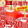 さくらんぼの購入ならココのお店~!スーパー