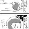 【漫画】切迫早産で自宅安静してたときの話