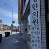 韓国料理だけじゃない!日本食もコリアンタウンで調達!
