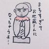 妊活〜生理7日目〜