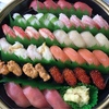 店屋物の御寿司 ∴ 札幌海鮮丸 山鼻店