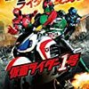 『仮面ライダー1号』 Amazonプライム・ビデオ