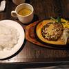 「ふらんす亭」の「リブロースレモンステーキ&ハンバーグ」