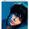 中村倫也company〜「30代・セクシー・俳優」
