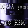 単焦点レンズ SIGMA 50mm F1.4 DG HSM Art 3年使い倒しレビュー