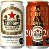 第782話 サッポロラガービールの缶が登場!