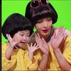 中村倫也company〜「サンキュー神様・107日目のカウンターマン・基金が出来ますように!」