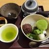 3月16日お茶室のある禅カフェで読書会を開催します