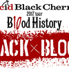 "Acid Black Cherry 2017 tour Blood History ""BLACK × BLOOD""開催決定!!"