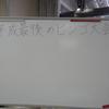 ありがとう平成、さようなら平成