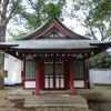 日吉神社(府中市)への参拝と御朱印