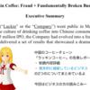 ラッキンコーヒー匿名告発まとめ 〜根本的に破綻しているビジネス編〜
