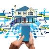 スマート家電のセキュリティ対策